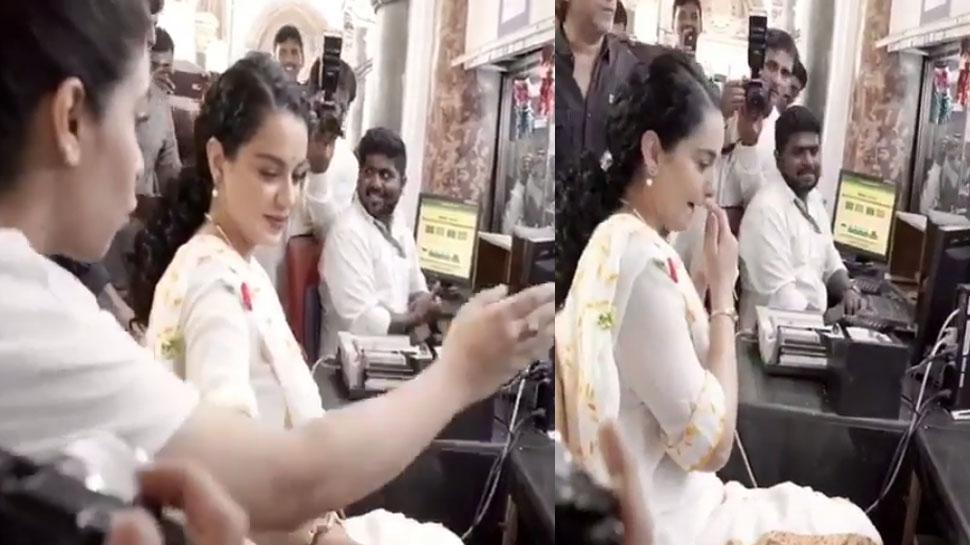 VIDEO: टिकट लेने जब रेलवे स्टेशन पहुंचे पैसेंजर, कंगना को काउंटर पर देख हुए हैरान