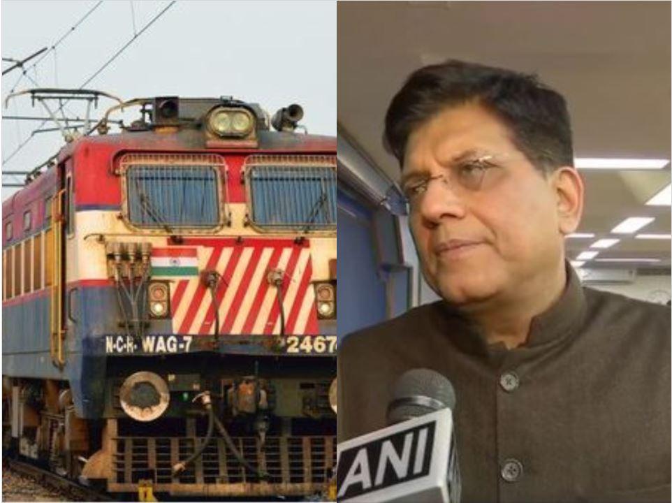 भारतीय रेल में होगा बड़ा प्रशासनिक बदलाव, मोदी सरकार ने दी मंजूरी