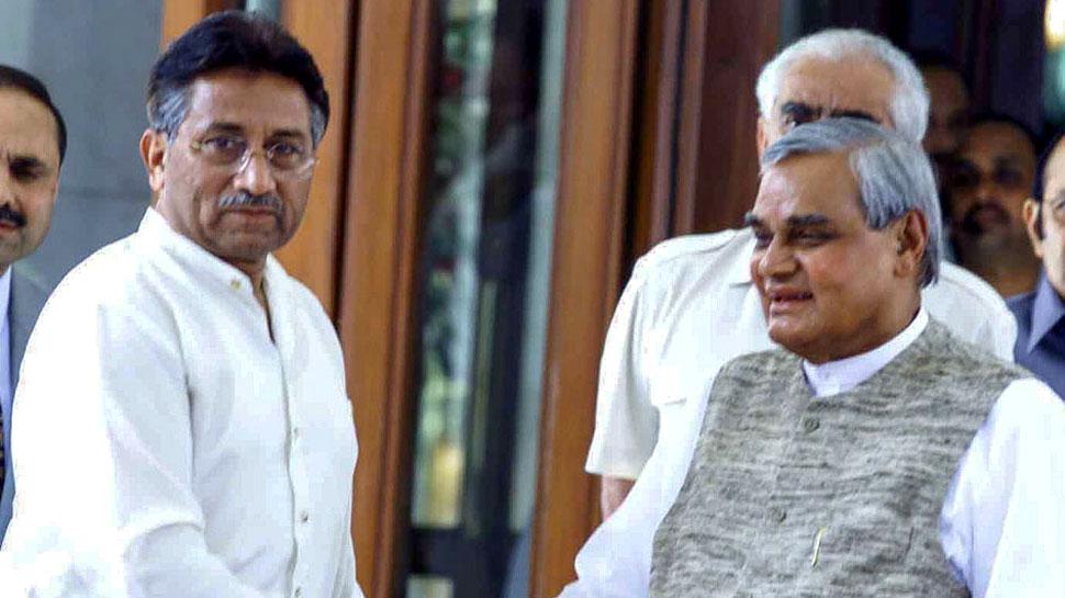 #AtalBihariVajpayee जब अटलजी से मिलने के लिए मुशर्रफ ने तोड़ा प्रोटोकॉल, बंगले के सामने रुकवाया था काफिला