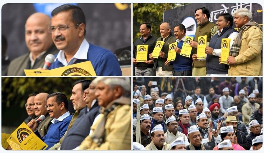 रिपोर्ट कार्ड दिखाकर दिल्ली का दिल जीतेंगे केजरीवाल?