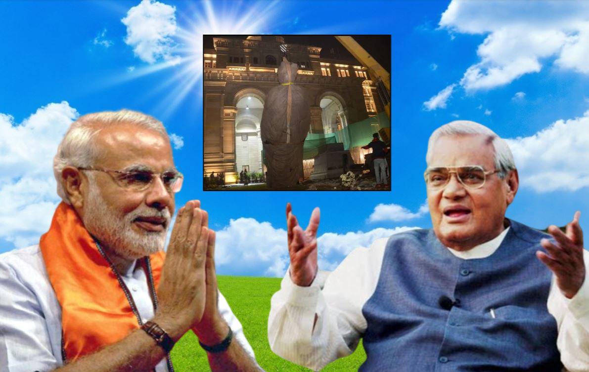 लखनऊ में अटल जी की प्रतिमा का अनावरण करेंगे PM मोदी