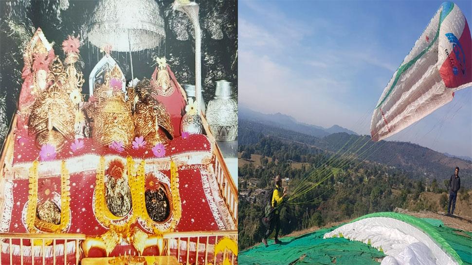 माता वैष्णो देवी श्रद्धालुओं को नव वर्ष पर सौगात, अब त्रिकुटा पर्वत पर कर सकेंगे पैराग्लाइडिंग