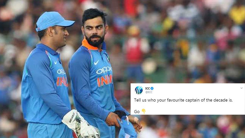 ICC ने प्रशंसकों से पूछा, दशक का सर्वश्रेष्ठ कप्तान कौन? जानें जवाब क्या मिला