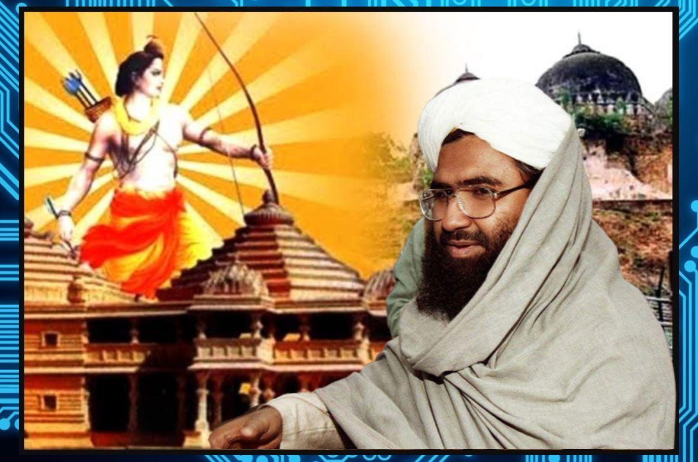 अयोध्या में आतंकी हमले की साजिश 'DECODE'!