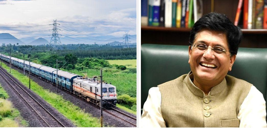 भारतीय रेलवे ने रचा इतिहास, 166 साल में पहली बार हुआ ऐसा