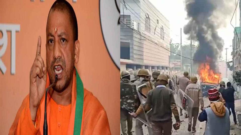CAA Protest: CM योगी के आदेश पर उपद्रवियों पर शिकंजा कसना शुरु, हिंसा फैलाने वालों को नोटिस जारी