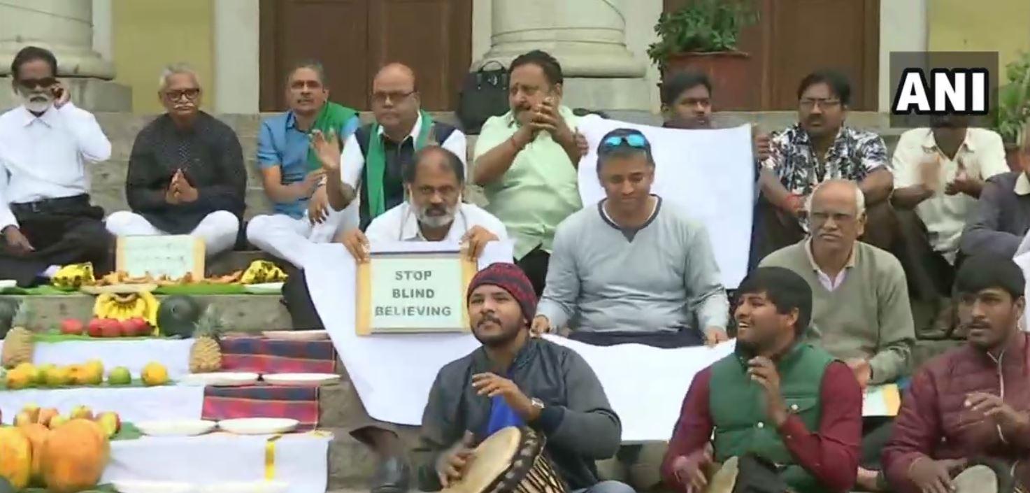 कर्नाटक में फिर विरोध प्रदर्शन, NRC नहीं सूर्यग्रहण की मान्यताओं के खिलाफ