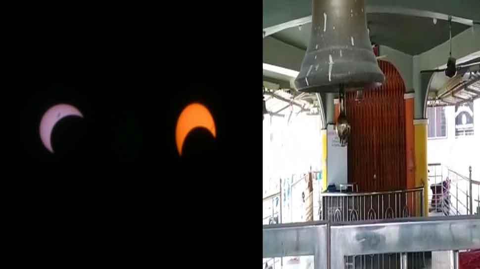 MP: रतलाम में भी दिखा सूर्य ग्रहण, बंद रहे मंदिरों के कपाट, लोगों में दिखा अंधविश्वास