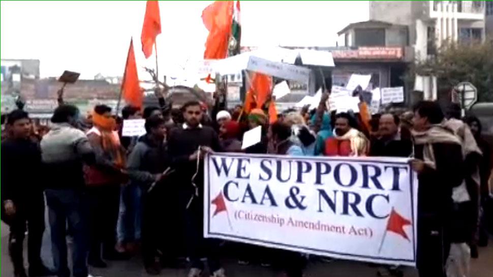 करौली: CAA और NRC के समर्थन में हिंदू संगठनों ने निकाली रैली, PM का किया धन्यवाद