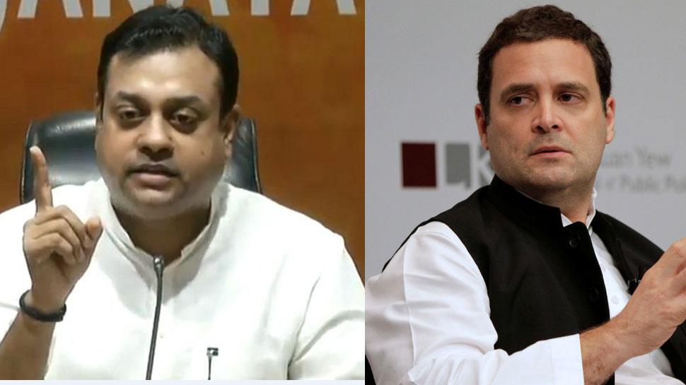 राहुल का PM पर निशाना, BJP का पलटवार, 'कोई ज्ञान नहीं, मगर हर विषय पर बोलना है'