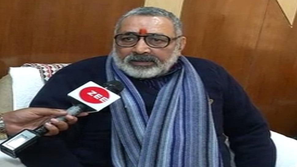 गिरिराज सिंह का कांग्रेस-ओवैसी पर निशाना, कहा- 'CAA-NRC पर जनता को भड़काने का कर रहे काम'