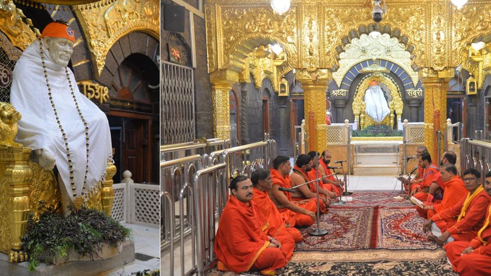 सूर्य ग्रहण के समय बंद रहा शिरडी का साईं बाबा मंदिर, पुजारियों ने किया मंत्र जाप
