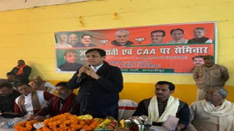 समस्तीपुर: नित्यानंद राय बोले- 'देश में माहौल खराब करने का हुआ प्रयास, कश्मीर से बुलाए गए थे पत्थरबाज'