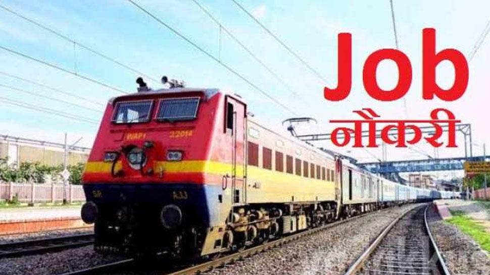 रेलवे की सभी भर्तियां अब UPSC के जरिए होंगी: चेयरमैन