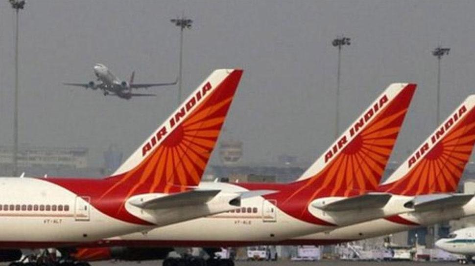 संकट से जूझ रही एयर इंडिया का बड़ा फैसला, उधार ना चुकाने वाले सरकारी विभागों को अब नहीं देगी टिकट