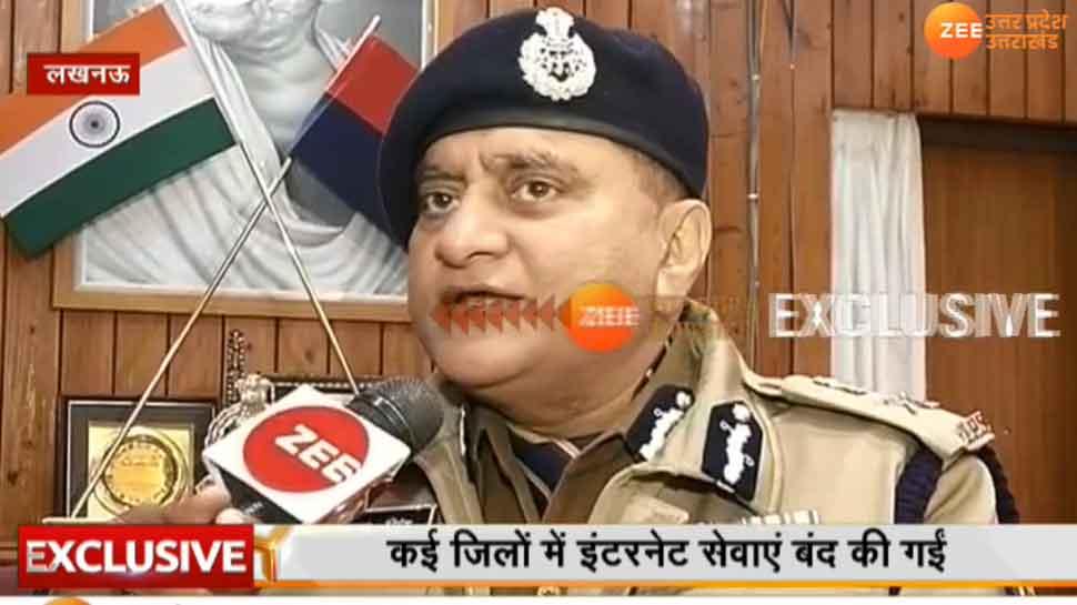 CAA: डीजीपी ओपी सिंह बोले, 'एहतियात के तौर पर करीब 22 जिलों में इंटरनेट बंद'