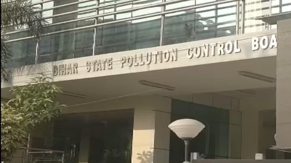 बिहार: प्रदूषण कंट्रोल को लेकर PCB का नया फरमान, होटल-रेस्टोरेंट को लेना होगा NOC