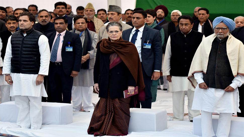 अपने स्थापना दिवस पर CAA के खिलाफ देशभर में फ्लैग मार्च निकालेगी कांग्रेस, असम में रैली करेंगे राहुल