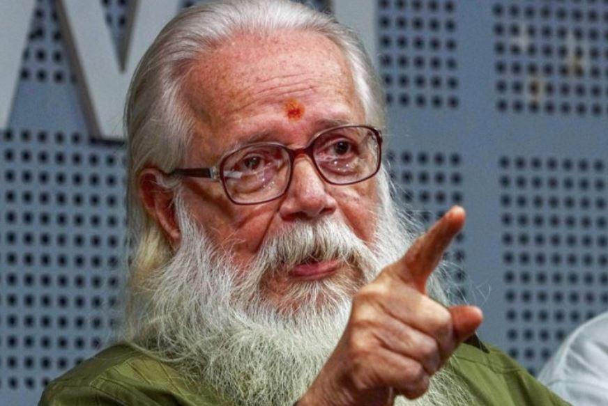 इसरो के पूर्व वैज्ञानिक नंबी नारायण को मिलेगा 1.3 करोड़ का मुआवजा