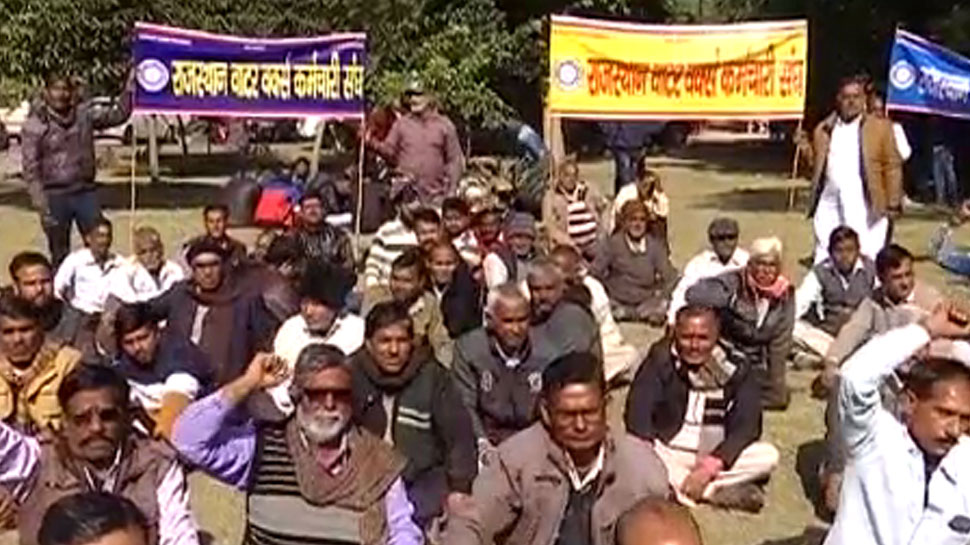 जयपुर: जल भवन पर चीफ इंजीनियर को लेकर कर्मचारियों ने बोला हल्ला, जानें क्यों...