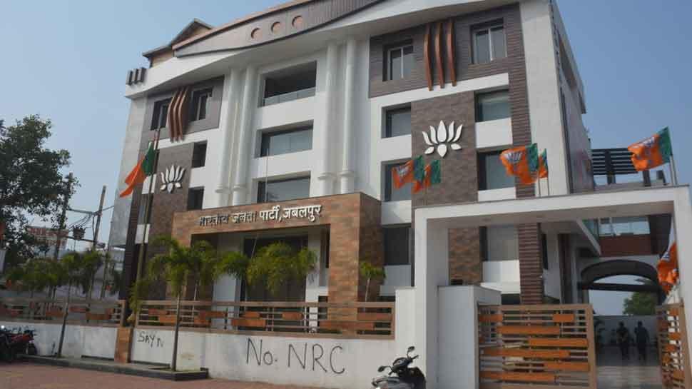 जबलपुर: BJP कार्यालय पर असामाजिक तत्वों ने लिखा NO CAB-NO NRC, शिकायत हुई दर्ज