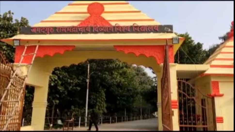 चित्रकूट: 30 दिसंबर को जगद्गुरु रामभद्राचार्य दिव्यांग विवि का दीक्षांत समारोह, गृहमंत्री अमित शाह होंगे शामिल