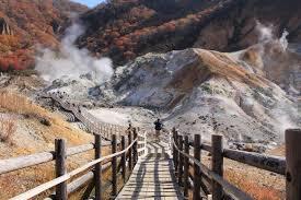 स्वर्ग की घाटी अगर कश्मीर में है तो नर्क की घाटी जापान में