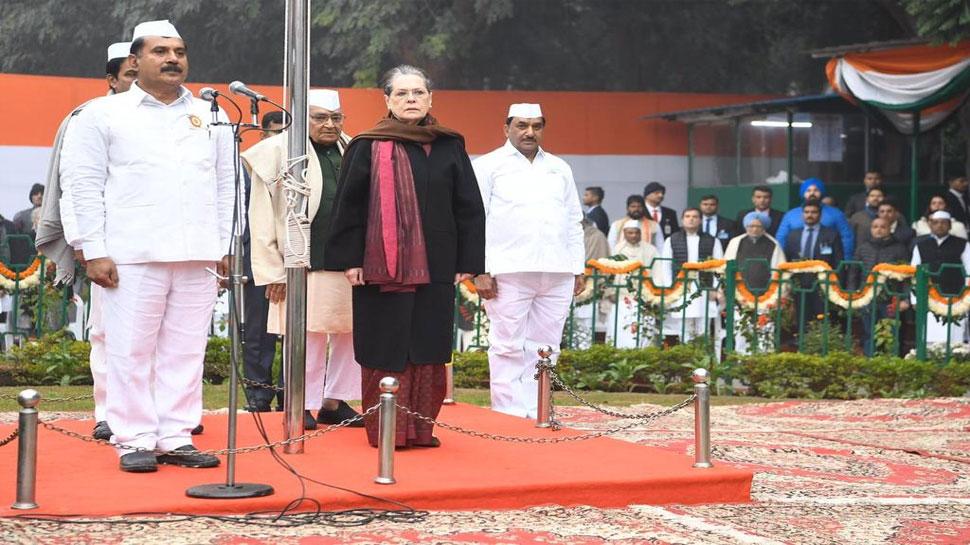 कांग्रेस का स्थापना दिवस, देशभर में CAA के खिलाफ निकाला जाएगा मार्च, असम में राहुल करेंगे विरोध