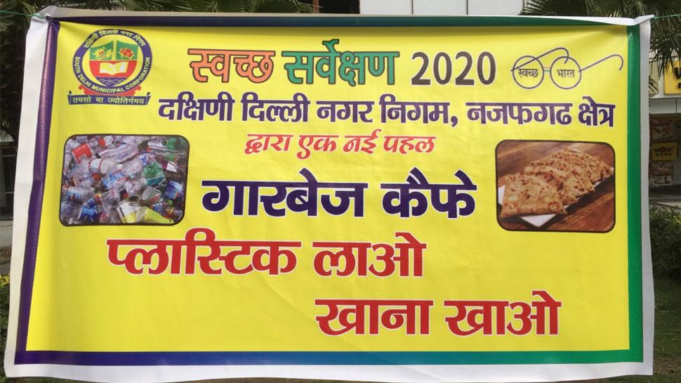 दिल्ली में खुला पहला गार्बेज कैफ़े, जहां प्लास्टिक के बदले मिलेगा खाना