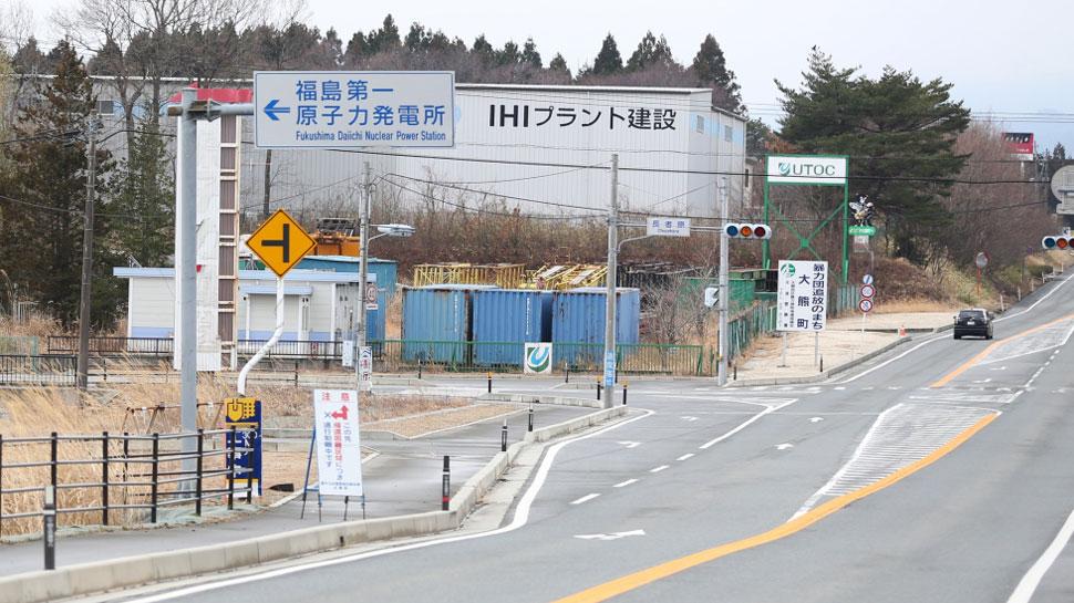 फुकुशिमा परमाणु संयंत्र के दो रिएक्टरों से रिसे रेडियोएक्टिव ईंधन की सफाई को लेकर हुआ बड़ा फैसला