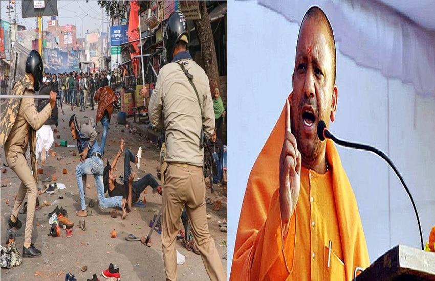 CAA हिंसा: दंगाइयों पर योगी सरकार का सख्त एक्शन जारी