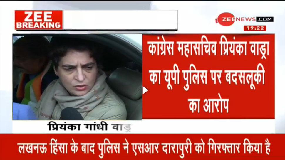 प्रियंका गांधी ने लगाया UP पुलिस पर बदसलूकी का आरोप, BJP ने बताया पब्लिसिटी स्टंट