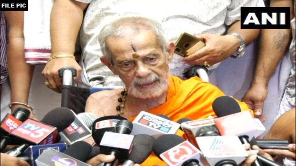 कर्नाटक: पेजावर मठ के प्रमुख श्री विश्वेश तीर्थ स्वामी का निधन, 88 वर्ष की उम्र में ली अंतिम सांस