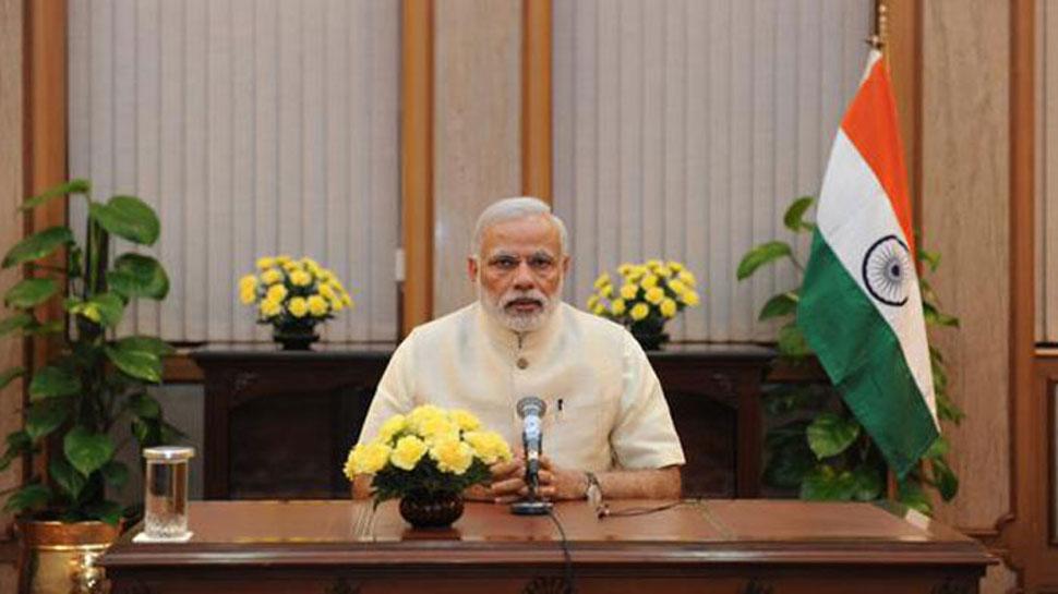 मन की बात: पीएम नरेंद्र मोदी ने कहा, 'देश के युवाओं को अराजकता से नफरत'