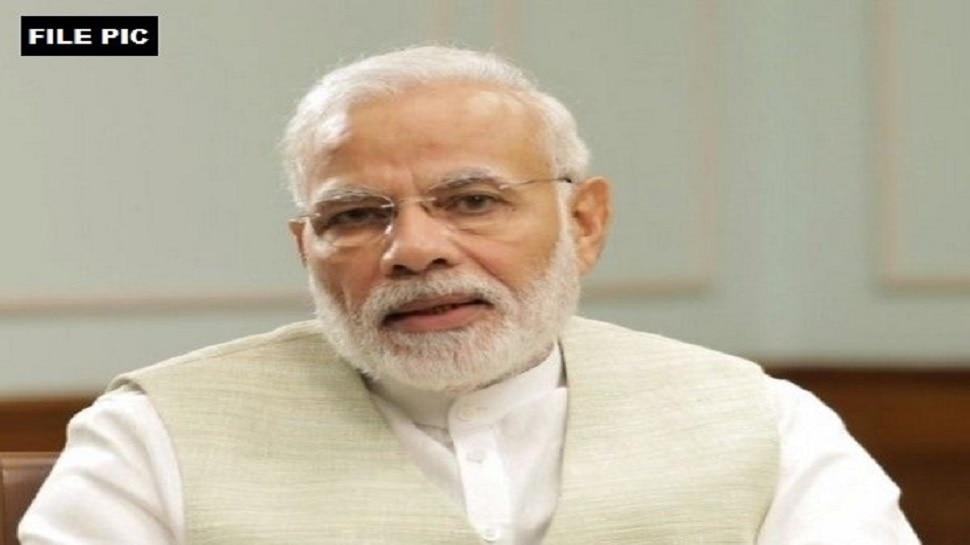 PM नरेंद्र मोदी ने की 'मन की बात', बिहार में 'संकल्प 95' की किया प्रशंसा