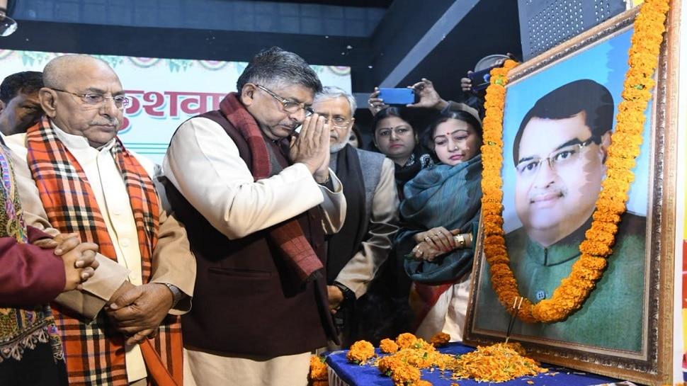 बिहार: रविशंकर प्रसाद बोले- CAA, NRC पर जनता को गुमराह कर रहा है विपक्ष