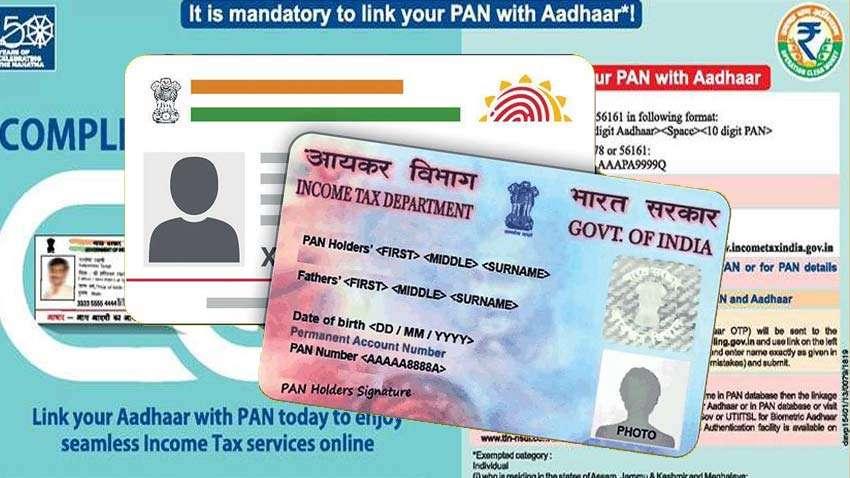 एक दिन शेष: अपने PAN को Aadhaar से लिंक कराएं वरना हो सकता है ये भारी नुकसान