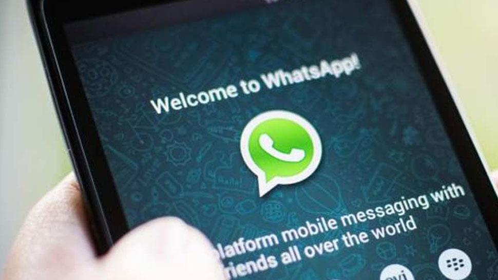 हिमाचल और पंजाब में पाकिस्तानी नंबर का वॉट्सऐप ग्रपु एक्टिव, जांच में जुटी पुलिस