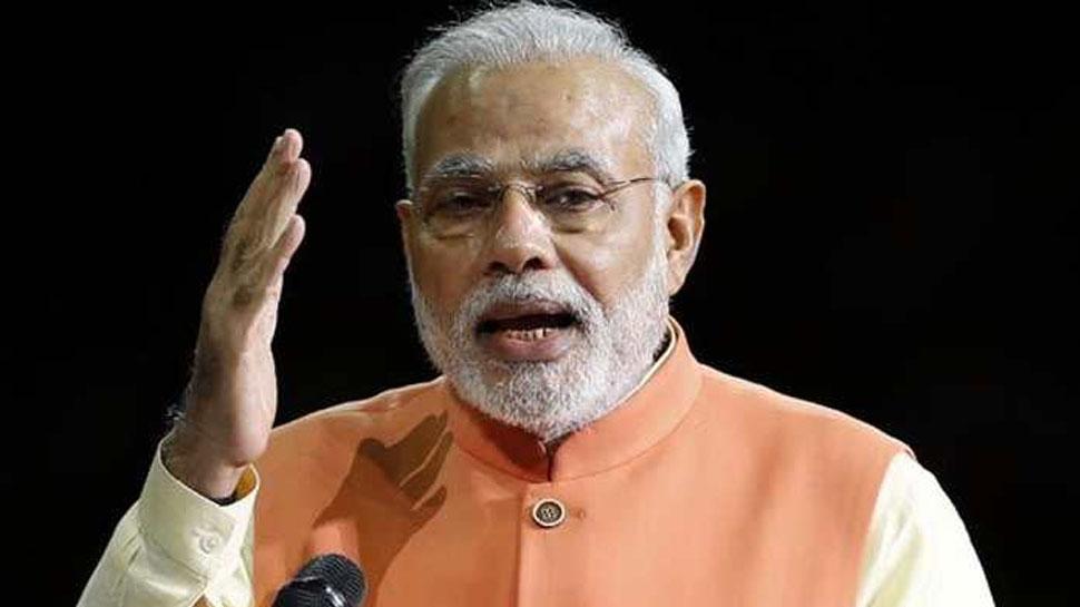 नागरिकता कानून: पीएम नरेंद्र मोदी ने CAA के समर्थन में शुरू किया ट्विटर कैंपेन