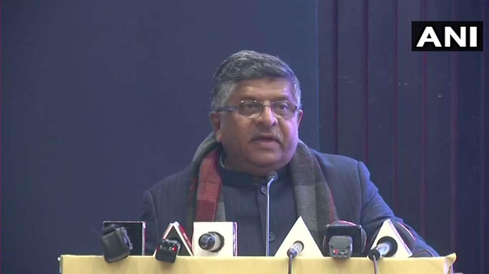 5जी का इंतजार करने वालों के लिए बड़ी खबर, केंद्रीय मंत्री रविशंकर प्रसाद ने दिया ये बयान