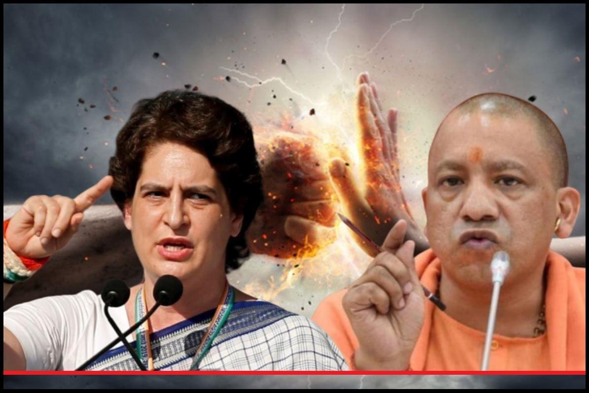 योगी Vs प्रियंका की लड़ाई, भगवा पर आई?