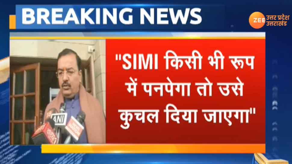 UP: डिप्टी सीएम मौर्य का PFI बैन पर बड़ा बयान, कहा- SIMI किसी भी रूप में पनपेगा तो, उसे कुचल देंगे