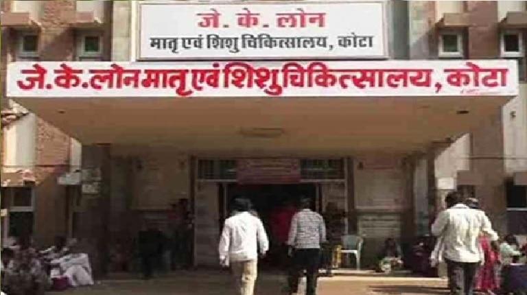 कोटा अस्पताल में 91 बच्चों की मौत, सरकार को नोटिस जारी