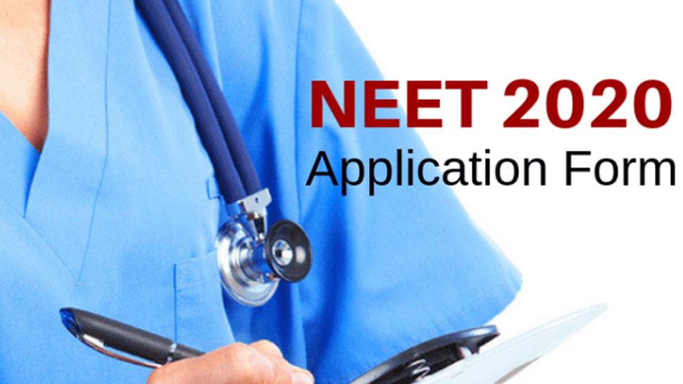 NEET परीक्षा देने जा रहे उम्मीदवारों के लिए खुशखबरी, फॉर्म भरने की तारीख बढ़ी