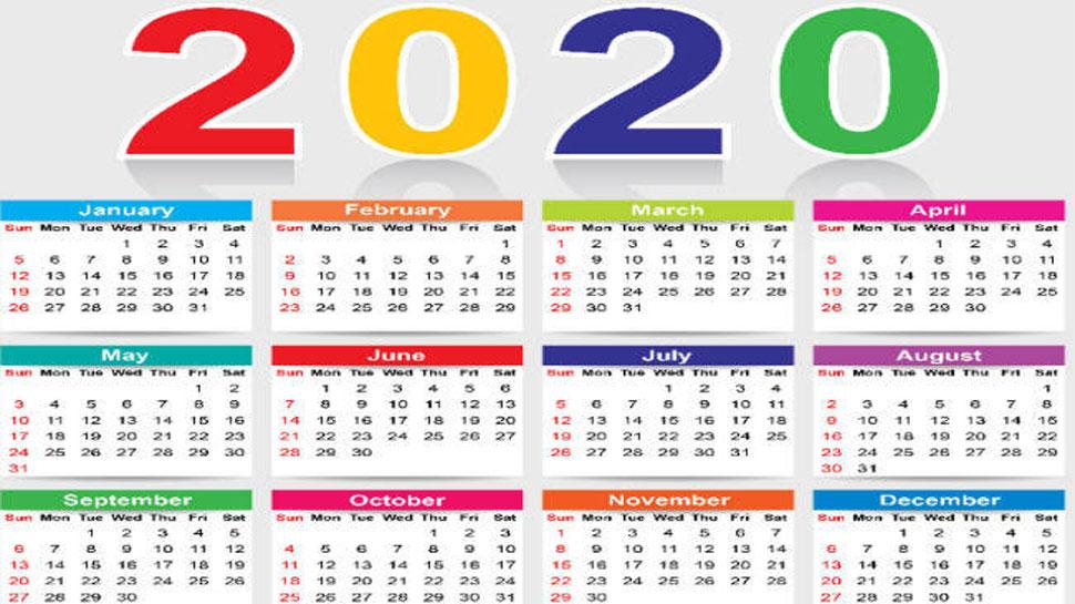 घूमने-फिरने के लिए हो जाइए तैयार, 2020 में हैं बहुत सारे Long Weekend