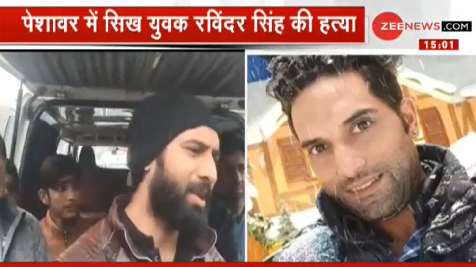 PAK: ननकाना साहिब पर हमले के बाद एक और बड़ी घटना, सिख युवक की गोली मारकर हत्या