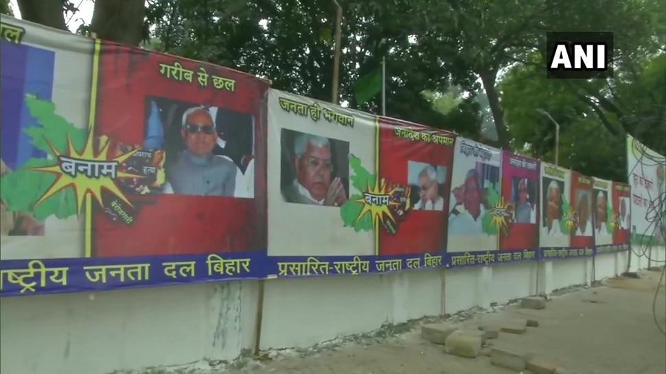 बिहार: 'पोस्टर पॉलिटिक्स' से गरमाई सियासत, JDU ने स्पेलिंग मिस्टेक को बनाया मुद्दा