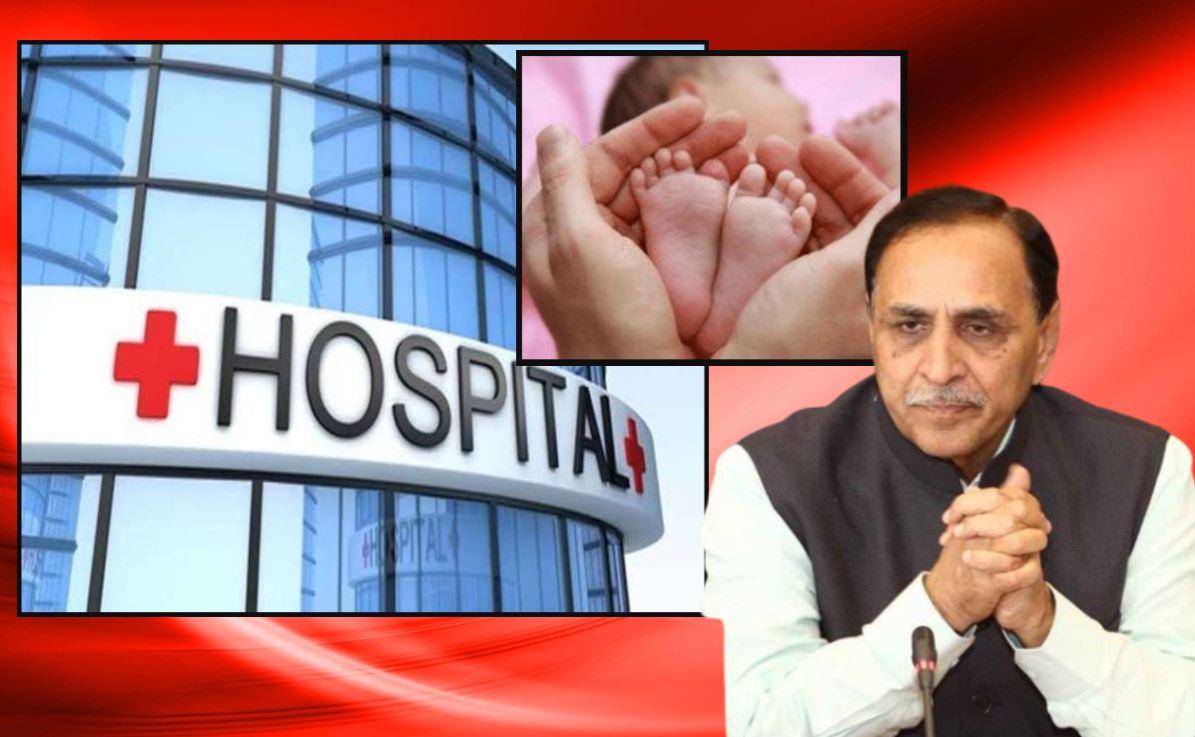 अस्पताल के नाम पर बच्चों के कितने 'डेथ सेंटर'? जैसा राजस्थान, वैसा गुजरात!
