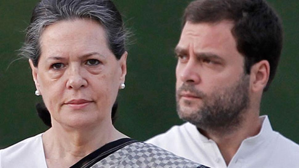 नेशनल हेराल्ड केस: सोनिया और राहुल गांधी की याचिका पर सुप्रीम कोर्ट में आज होगी सुनवाई