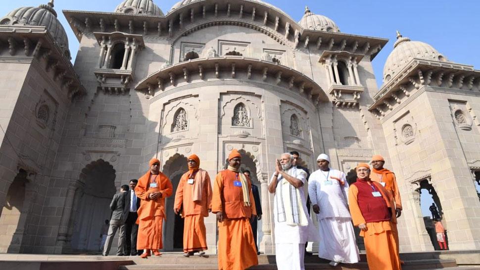 PM remembers Vivekananda